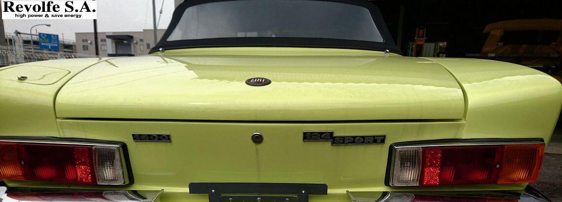 車検修理 – Fiat124