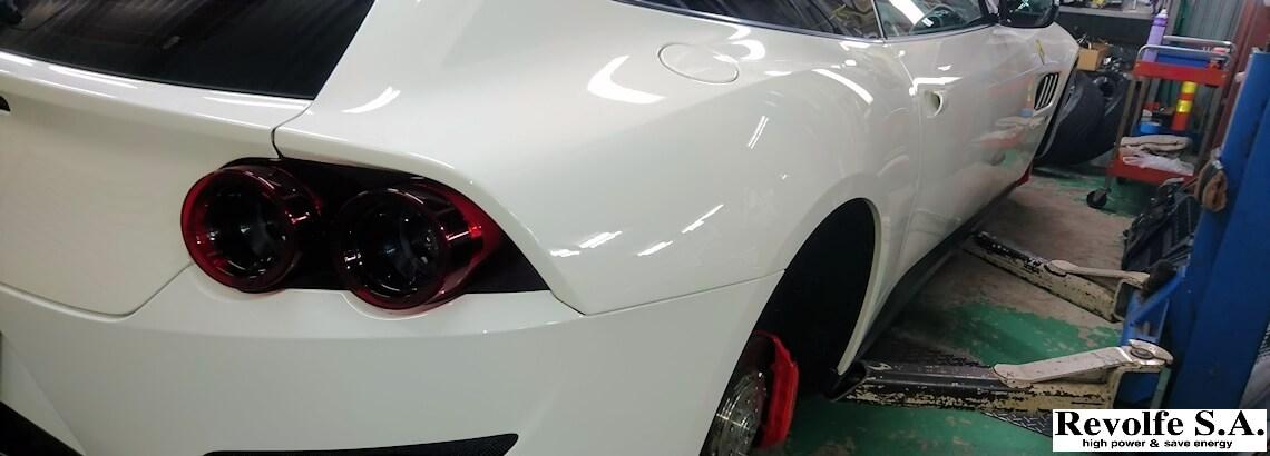 車高調整サスペンションのセッティング – フェラーリGTC4ルッソ