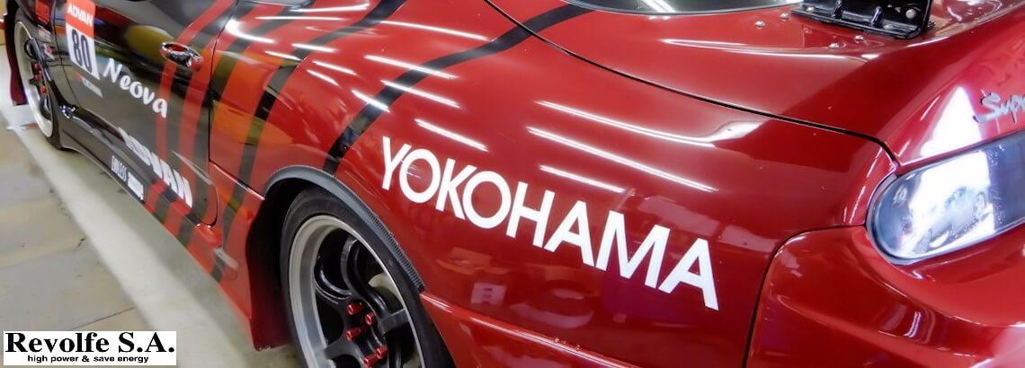 ブレーキパイプ修理 – トヨタ・スープラ