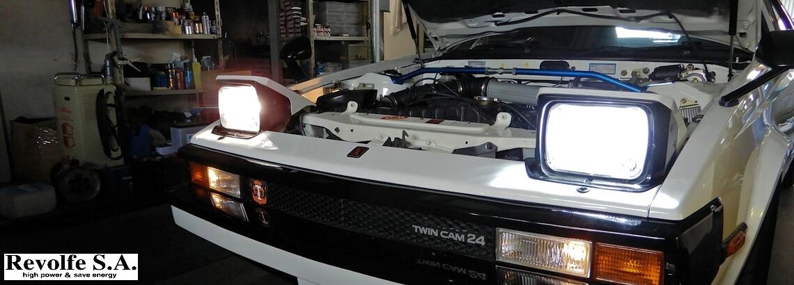 ヘッドライトのLED化 – トヨタ・セリカXX