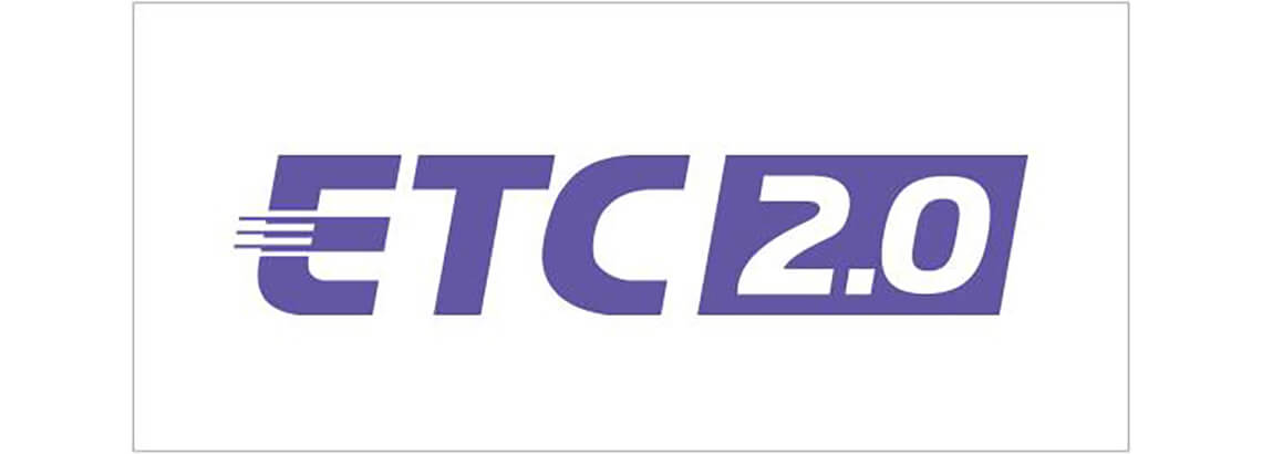 ETC、ETC2.0機器の販売、取付、セットアップできます