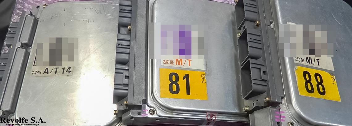 20210918_自動車_ECU_修理